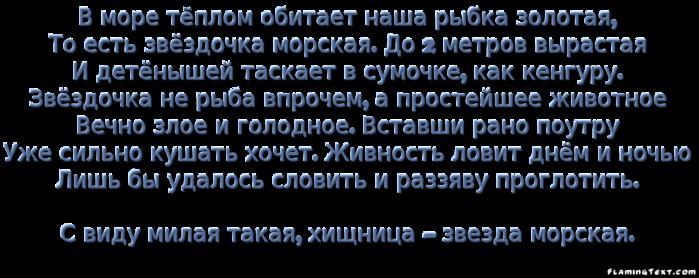 coollogo_com-137511001 (700x278, 232Kb)