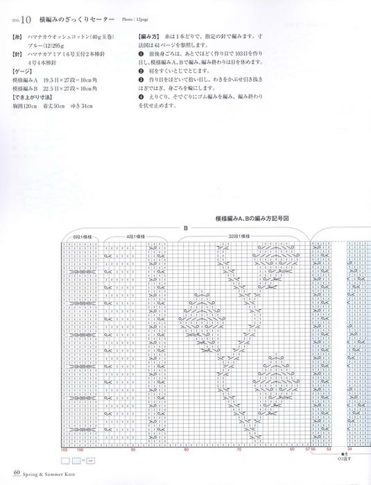 0_e3486_a075f36f_XL (535x700, 227Kb)