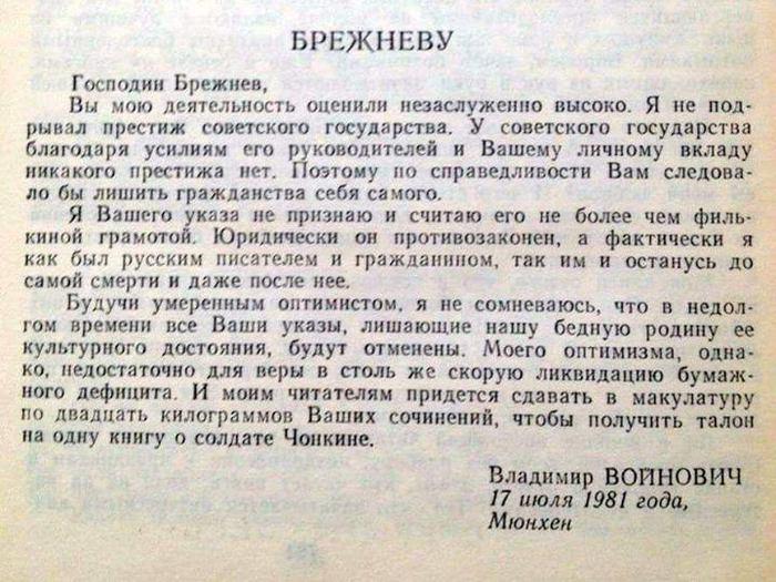 3906024_Vojnovich (700x525, 85Kb)
