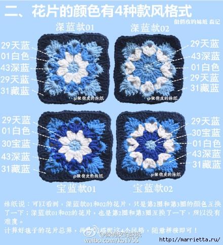 Плед квадратными цветочными мотивами крючком (14) (440x484, 195Kb)