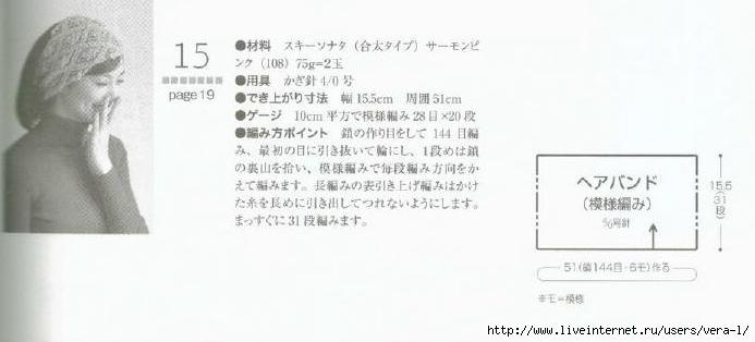 15_1680477_63 (693x314, 66Kb)
