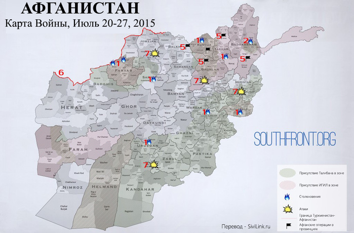 karta-vojni-v-afganistane (700x460, 121Kb)