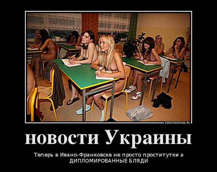 pochemu-stanovyatsya-blyadyami