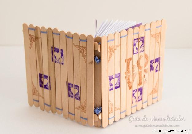 Записная книжка своими руками с обложкой из палочек от мороженого (7) (626x439, 113Kb)