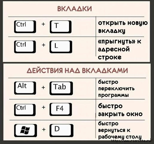 Рї (4) (515x480, 125Kb)
