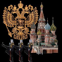 3996605_Voennaya_Doktrina_RF (250x250, 35Kb)