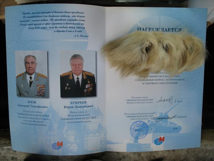 http://img1.liveinternet.ru/images/attach/c/6/124/587/124587671_IMG_0637.JPG