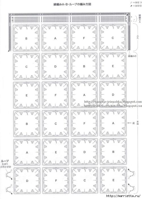 Вязание крючком. Летние сумочки с цветами (18) (500x700, 223Kb)