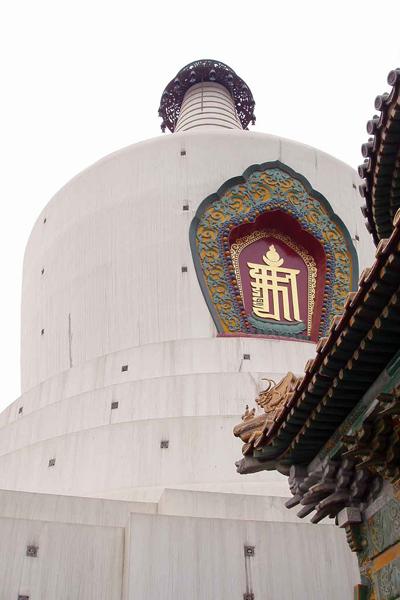 pagoda2 (400x600, 170Kb)