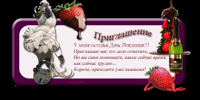 5155516_b06018267cc0_1_ (700x350, 222Kb)