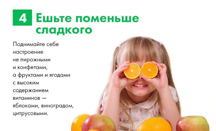 Полезные советы для поддержания красоты и здоровья - Страница 2 124600041_4