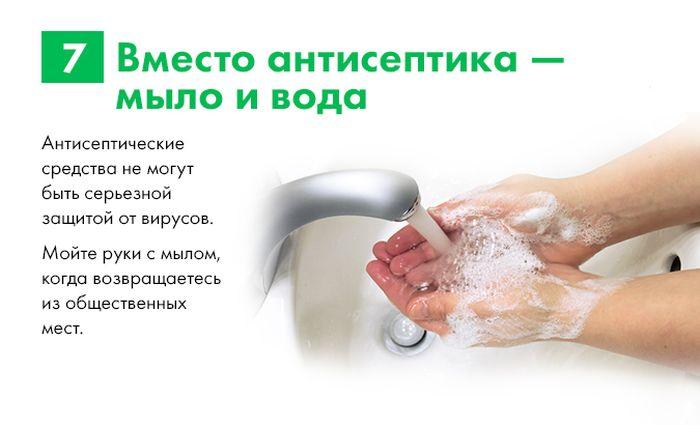 Полезные советы для поддержания красоты и здоровья - Страница 2 124600045_7