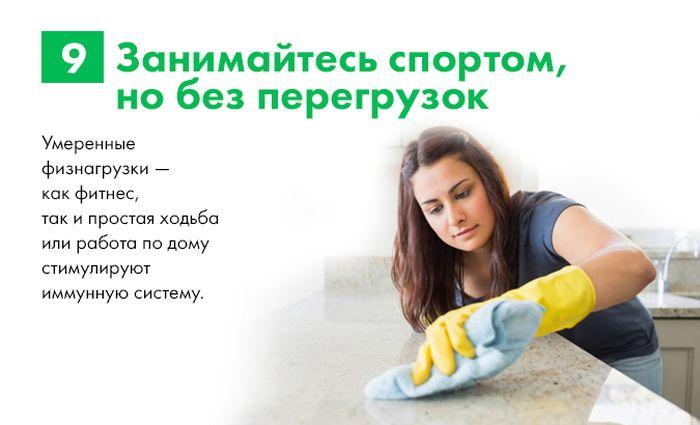 Полезные советы для поддержания красоты и здоровья - Страница 2 124600047_9