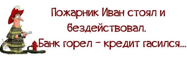 1377225882_frazochki-3 (604x195, 100Kb)