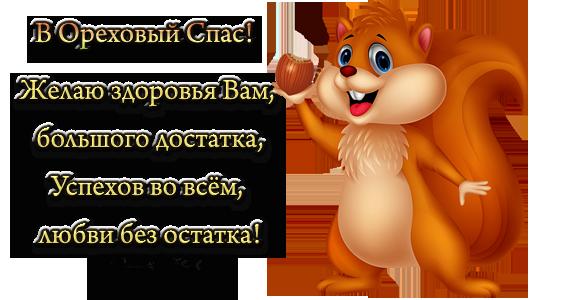 aramat_0U6 (561x300, 218Kb)