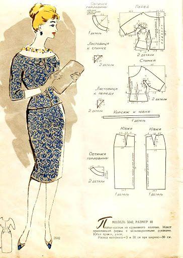 ретро платье/3881693_001 (364x512, 40Kb)