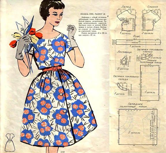 Выкройки платьев 50-60 годов