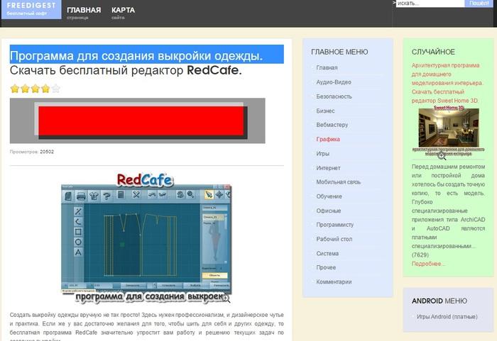 4897960_programma (700x481, 90Kb)