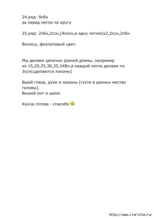 СЃ (4) (494x700, 58Kb)