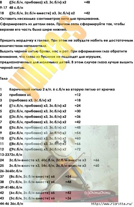 СЃ (3) (451x699, 229Kb)