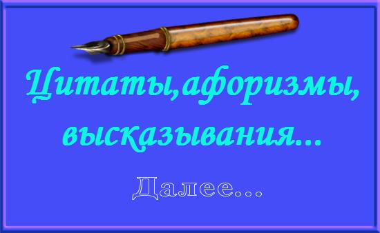 5845504_ff_2_ (550x338, 45Kb)