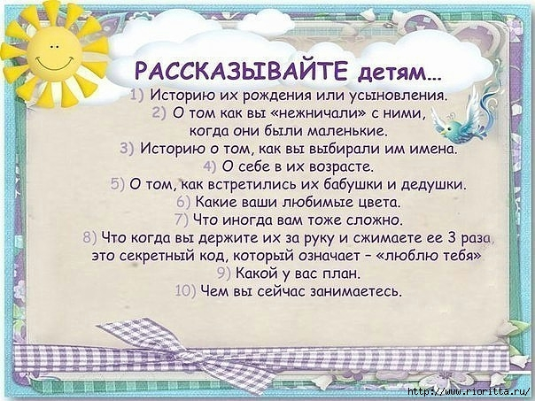 imageCA477LUY (604x453, 227Kb)