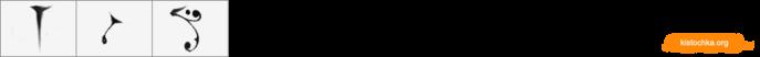 ID0600 (700x52, 7Kb)