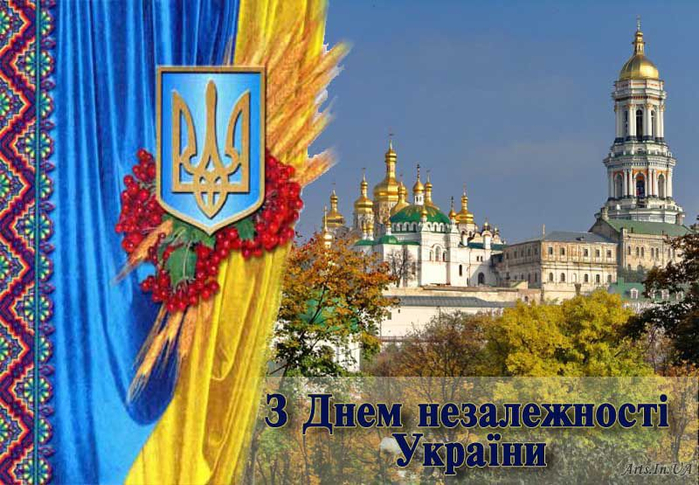 f_z-svyatom-dorog-druz_pryadko-_yuriy_1408865683 (700x485, 423Kb)