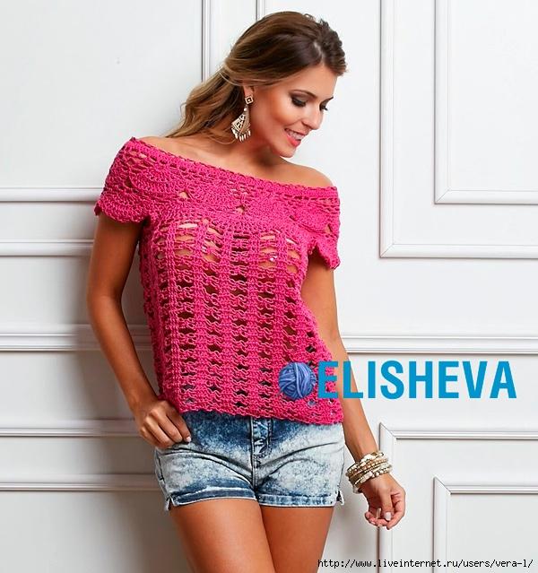 1440346013_azhurnyy-brazilskiy-vyazanyy-kryuchkom-letniy-top1 (600x639, 242Kb)