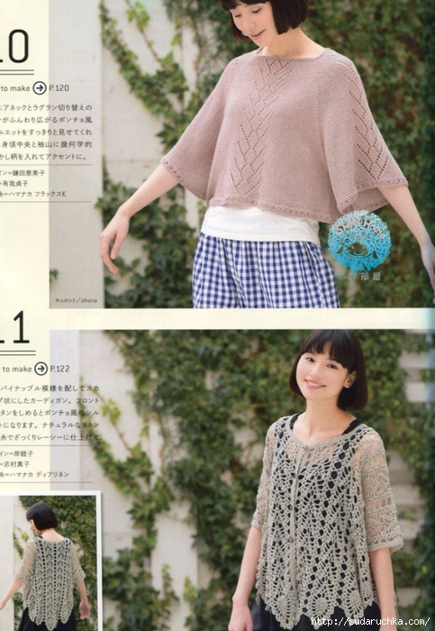 Knitting Summer 2015 : Quot now knitting want to knit s spring summer