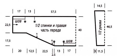 ukorochennyy_pulover_s_zapahom-scheme-spicami-vyazanye_kofty_spicami_so_shemami (480x228, 48Kb)