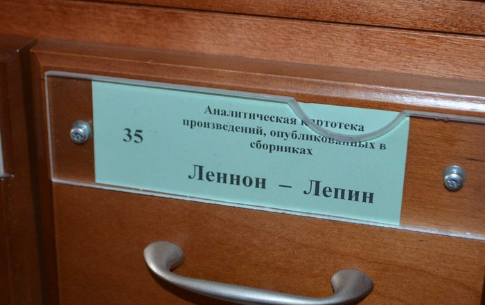 http://img1.liveinternet.ru/images/attach/c/6/124/638/124638009_DSC_1654.jpg