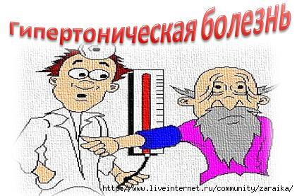 4907394_ggip (421x277, 100Kb)