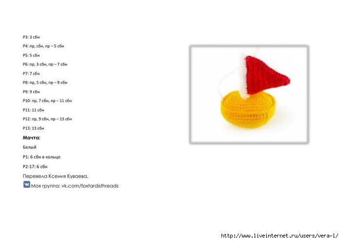 Begemot_12 (700x494, 57Kb)