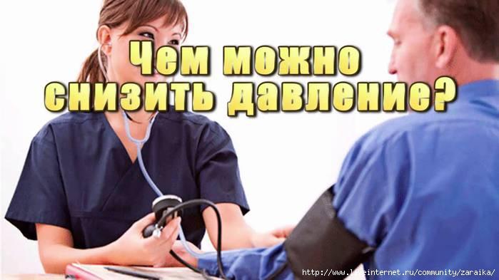 4907394_maxresdefault_vv (700x393, 111Kb)