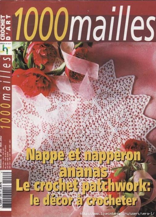 1000 Mailles № 248 05-2002_1 (505x700, 335Kb)