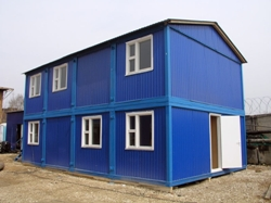 быстромонтируемые здания (2) (250x187, 38Kb)