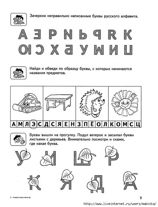 Читать стивена кинга на английском языке