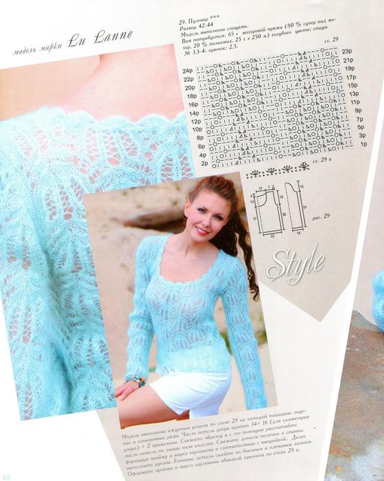 Журнал мод вязание спицами