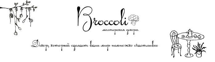 Broccoli_header1 (700x201, 25Kb)