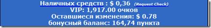 _1342012644731