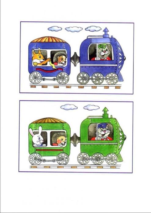 najdi-otlichiya-dlya-detej-4-5-let-4-724x1024 (494x700, 159Kb)