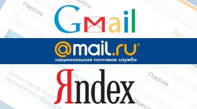 logos7 (406x226, 53Kb)