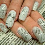 newspaper-manicure1 (150x150, 8Kb)