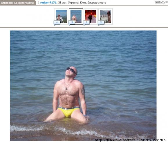 Знакомств сайты украина гейские