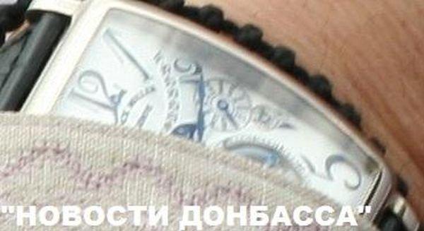 kakie_chasy_nosit_mitropolit_doneckijj_5_foto_4 (600x327, 31Kb)