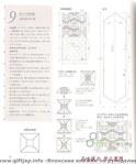 Превью p (60) (479x576, 51Kb)