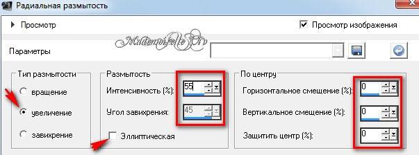 2012-07-12_155321 (603x224, 29Kb)