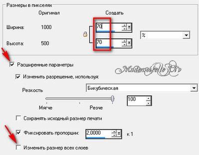 2012-07-12_155852 (399x312, 21Kb)