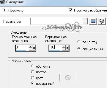 2012-07-12_161155 (360x298, 20Kb)